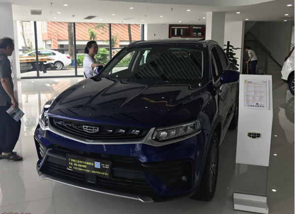 中国4月新车销量降14% 减税难挡需求下滑