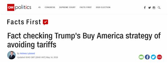 特朗普发推教美国人如何躲避关税,CNN直接反驳:你说的不对