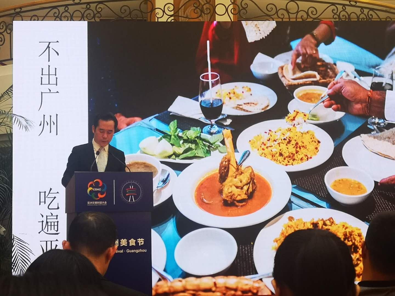 广州亚洲美食节开幕在即:乐享亚洲美食,品味千年花城
