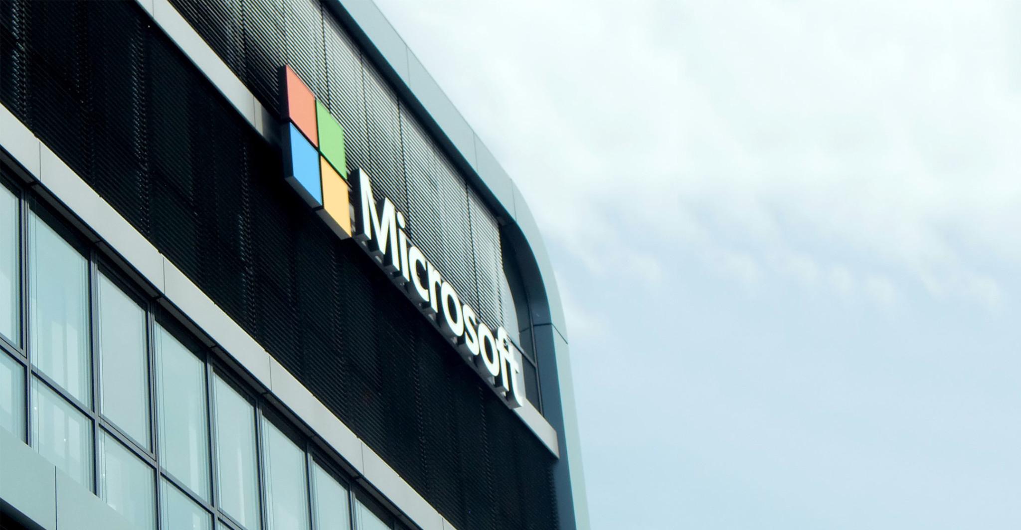 微软首次在非洲设研发中心 将投资超1亿美元