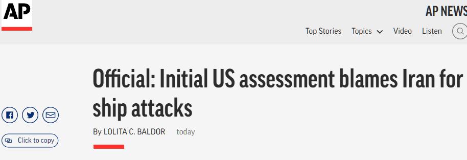 美官员声称伊朗应为阿曼湾船只遇袭负责,但未提供任何证据