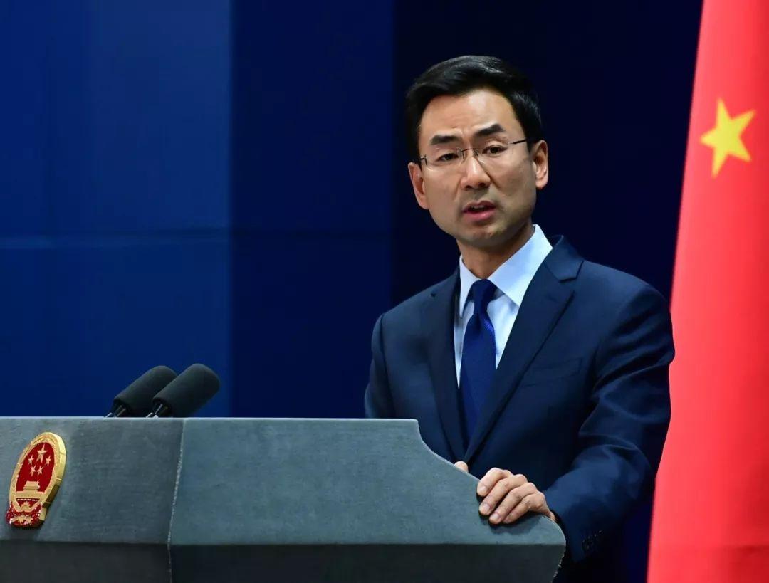 特朗普称中国收回部分承诺,耿爽:立场倒退、违背承诺的帽子绝对扣不到中方头上