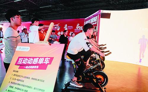 新青年 新公益:中国体育彩票献礼百载青年节