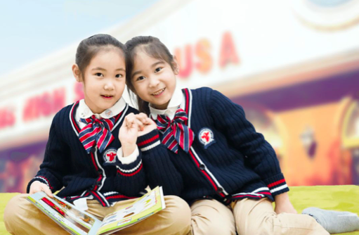 国际学校择校必读:君谊星星国际小学开放日信息