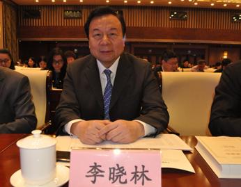 李晓林当选中国慈善联合会副会长