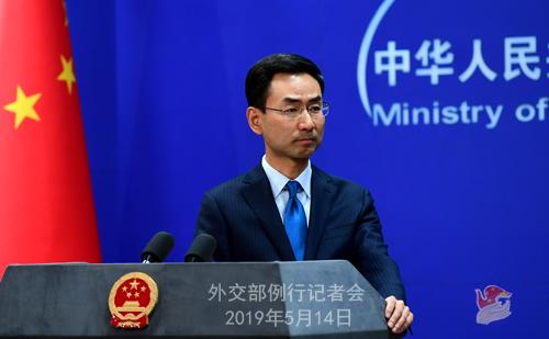 今天,外交部发言人七答中美经贸摩擦相关问题