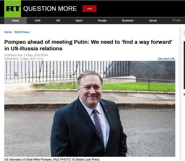 """刚""""鸽""""了俄罗斯,美国国务卿蓬佩奥又要与俄共寻""""前进之路""""?"""