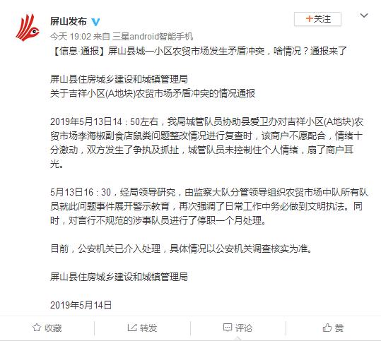 李克强将主持召开第八次中日韩领导人会议