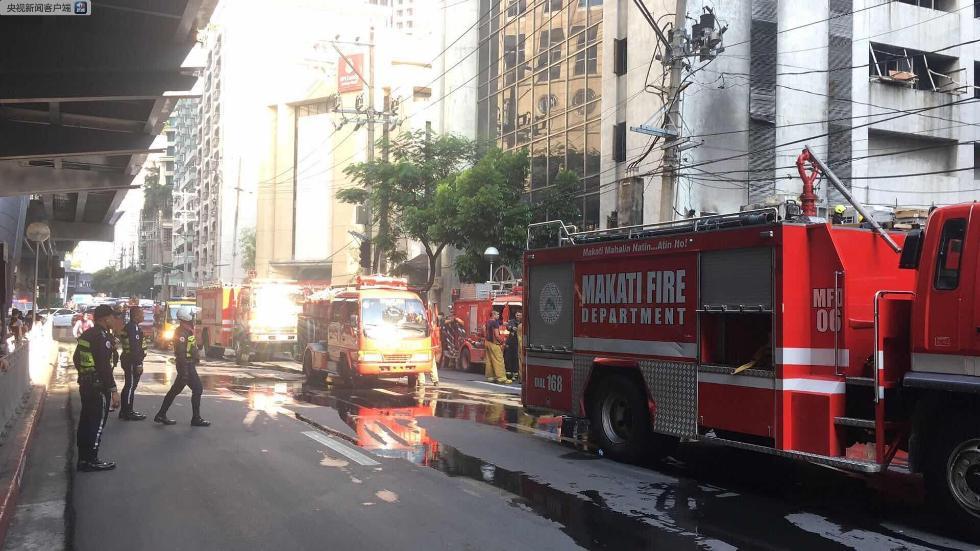 菲律宾首都马尼拉一建筑发生火灾