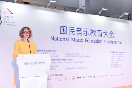 2019北京国际音乐生活展暨国民音乐教育大会开幕倒计时