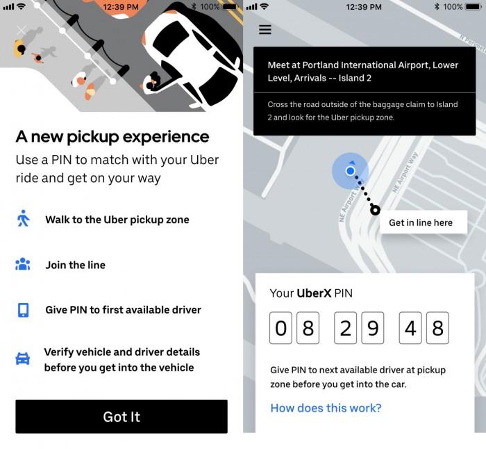Uber推出PIN功能 减少司机在美各地机场等待时间