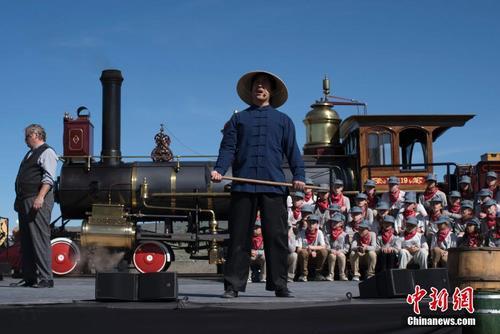 美媒:美国犹他州铁路华工后裔忆先人 为他们的贡献自豪
