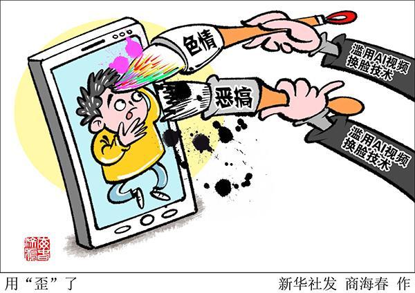 CBA:南京同曦外援国歌仪式未行注目礼罚款1万元