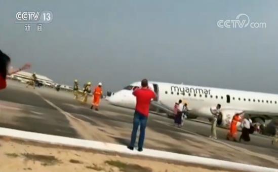 缅媒:缅甸一客机迫降机头触地载有三名中国乘客 机长是飞行教官