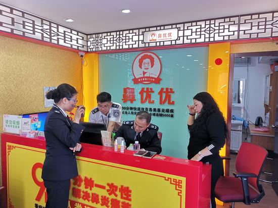 """""""300年祖传秘方""""是假药 深圳一诊所被查处"""