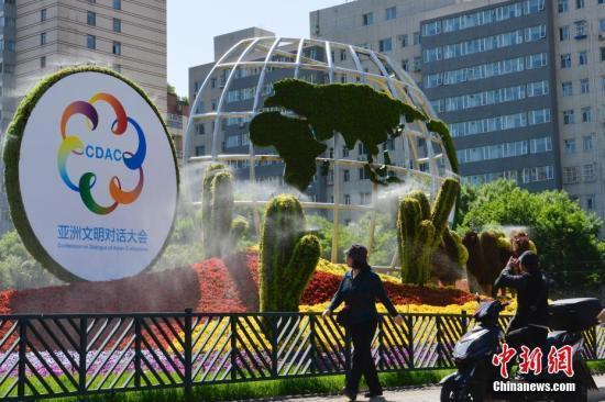 泰国前副总理披尼:中国是世界文明的重要贡献者