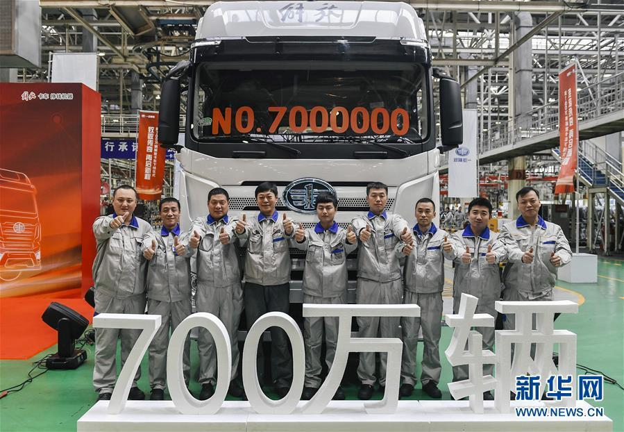从城乡区域发展看中国经济新空间