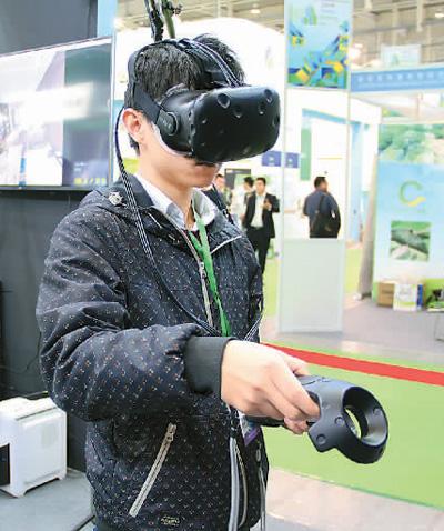 VR黑科技,帮你在家看房源