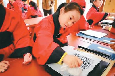 潮旅游追捧中国文化