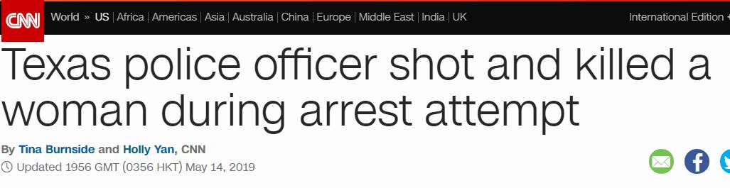 美警员开5枪射杀一女子,受害者自称孕妇