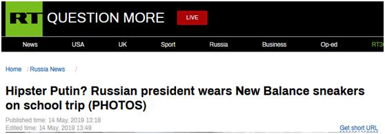 潮男!俄总统普京参观学校,居然穿了一双潮牌运动鞋