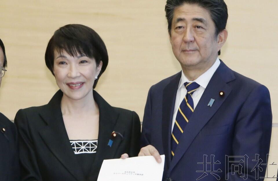 日自民党要求强化网络安全对策,已向安倍提交建议书