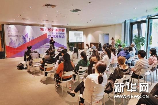 """2019""""国际设计周巡展""""在京启动"""