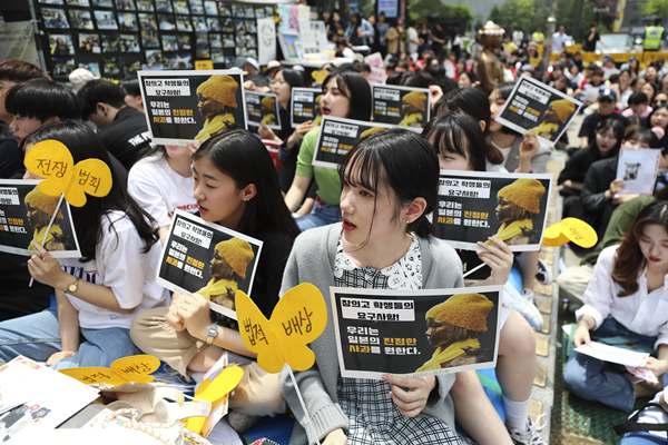"""韩国示威者举行""""慰安妇""""问题例行集会 敦促日本道歉"""