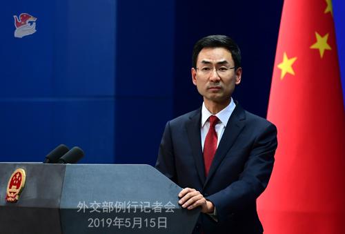 中方是否已邀请美方官员来中国磋商? 外交部回应