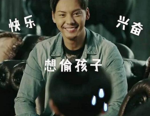 黄磊看张钧蜜的眼神不对?肢体接触太密切!网友:注意点影响!