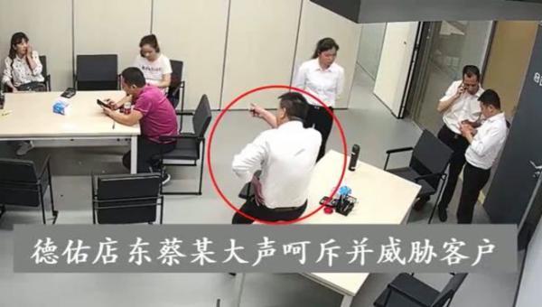 武汉一群中介闯同行公司打断客户签约偷房产证,警方介入要回