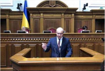 乌克兰议长签署语言法:乌克兰语是唯一官方语言