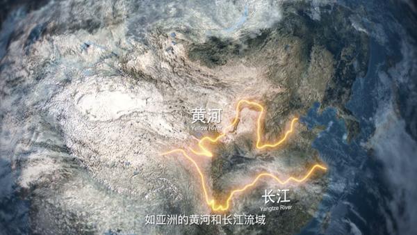 微视频:文明之光 照亮未来