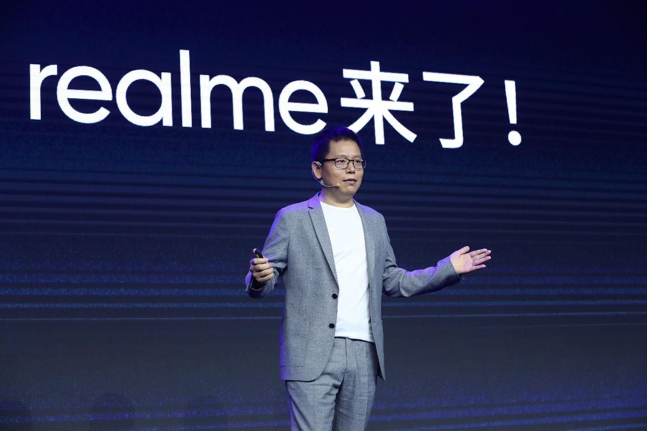 realme X系列手机国内正式发布 售价1199元起