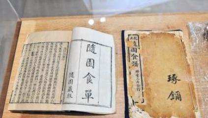 中国美食(菜谱)文献展在蓉开展 全景展现美食文化变迁