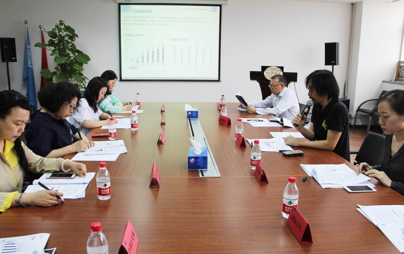 CIPRA发布《中国公共关系业2018年度调查报告》