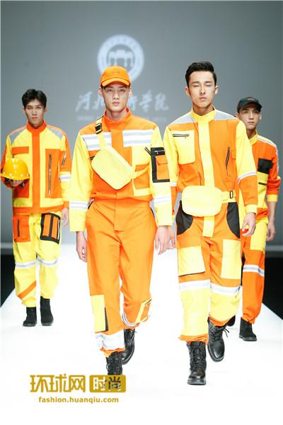 中国大学生时装周 河北美术学院服装学院2019届毕业生作品发布会