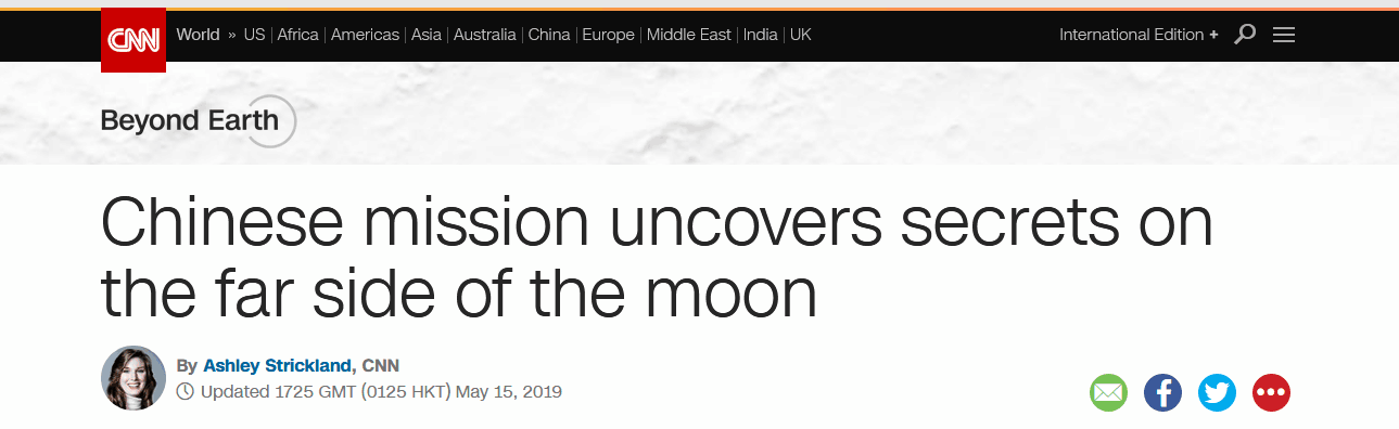嫦娥四号证实月背幔源物质组成,CNN:中国航天任务发现月背秘密