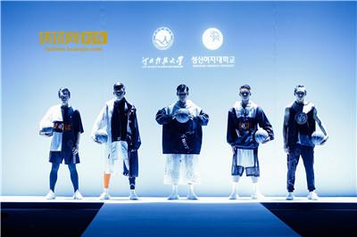 中国国际大学生时装周 河北科技大学与韩国诚信女子大学2019毕业生作品发布会