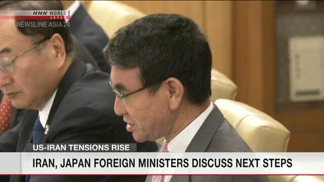 伊朗外长扎里夫突访日本,与日本外相磋商中东
