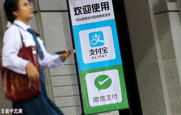 中日5家IT企业在日本推进二维码通用化