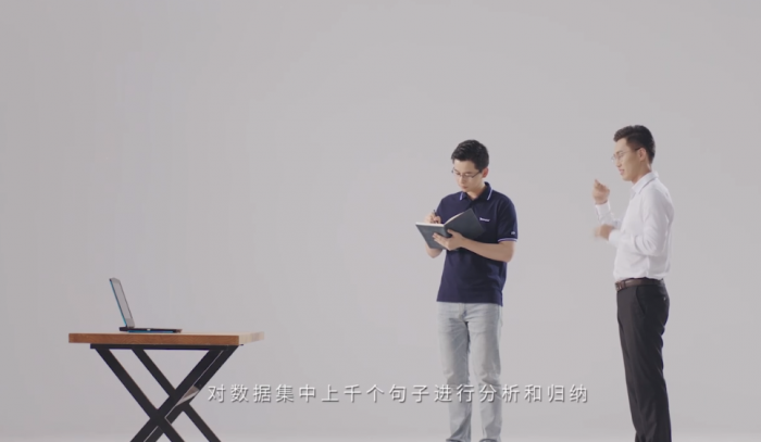 腾讯研发出AI手语翻译机:手语实时转换成文字
