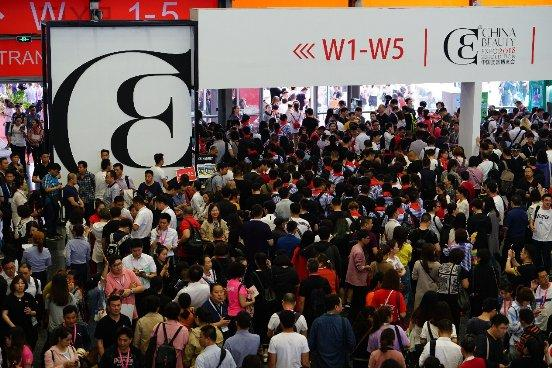 CBE六大创新亮点,引领美妆产业新世界