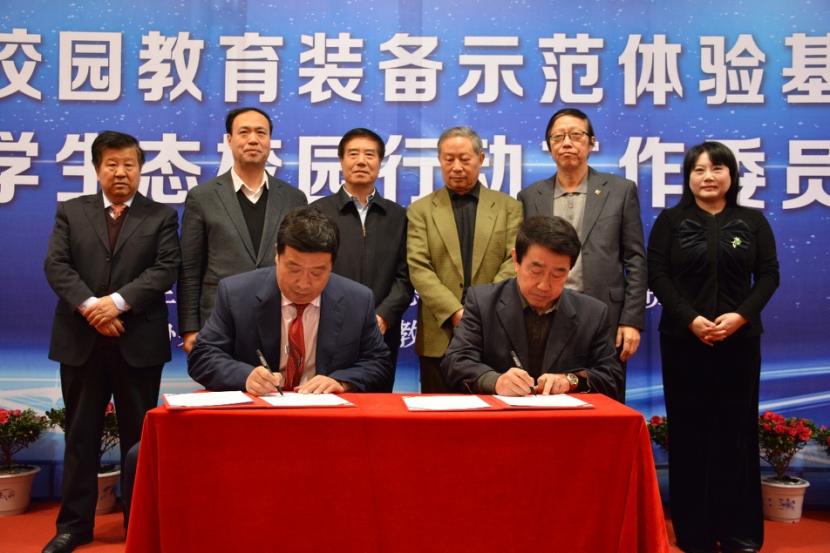 北京四注册送88元网站际课程佳莲校区将打造成首个全国生态校园示范校