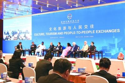 文化旅游助力亚洲文明的新时代传承发展