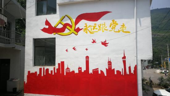 2008年高考作文湖南卷滿分佳作:跳出