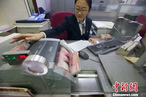 多家银行发布公告核查客户身份 不配合者账户或受限