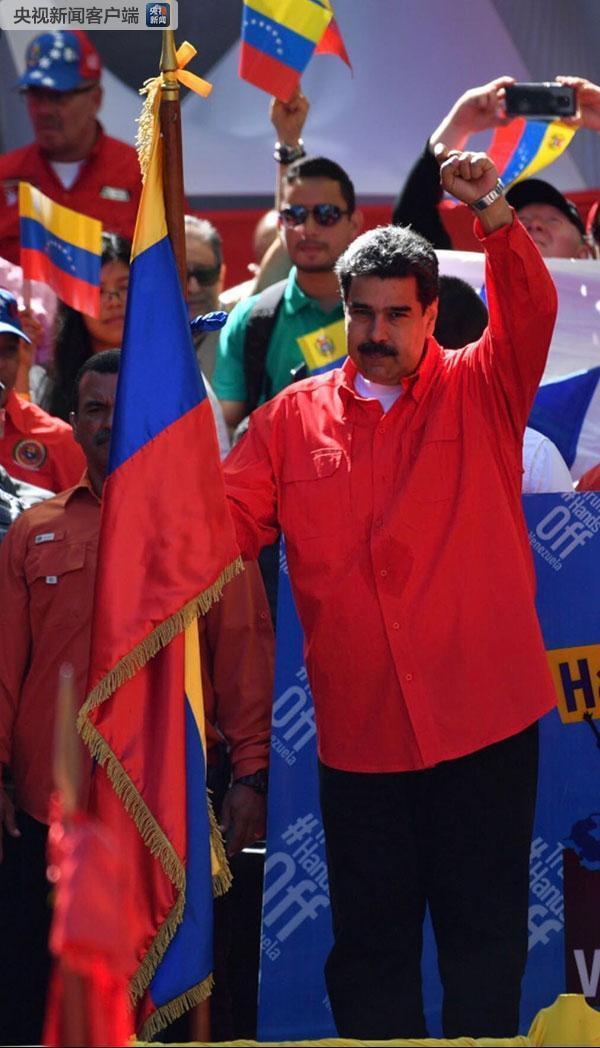 委内瑞拉政府与反对派前往挪威谈判
