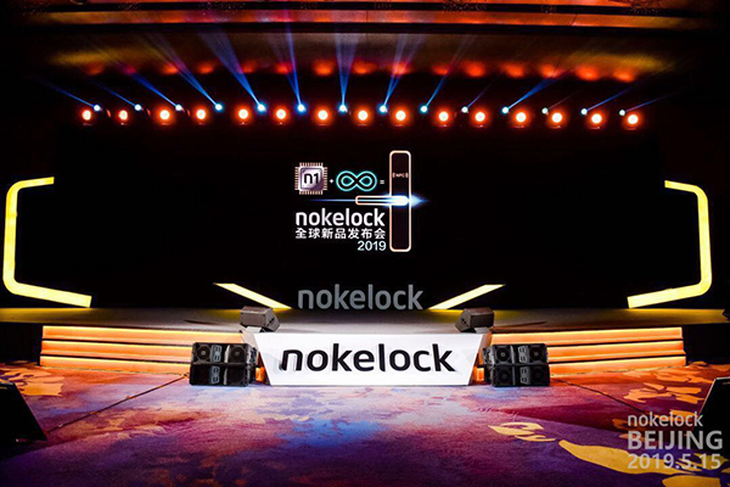 "nokelock推""两锁一芯""战略 开启物联锁商用时代"