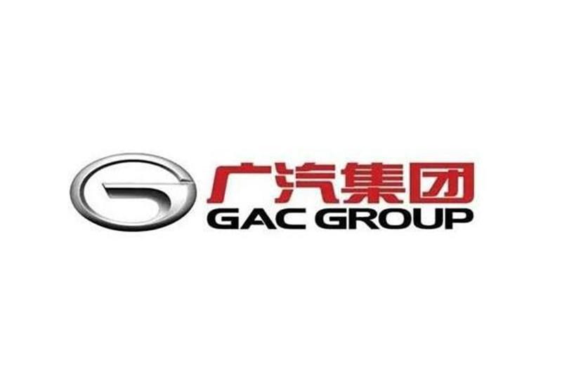 广汽集团高层人员减持股份超13.6万股